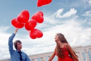 balon_love