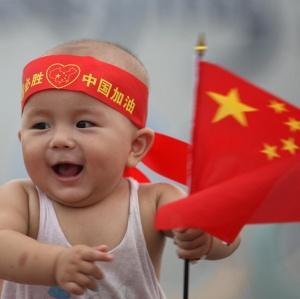 china_baby